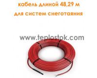 Двожильний кабель Hemstedt BRF-IM 1350W для систем сніготанення
