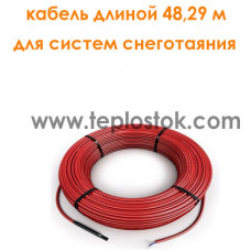 Двухжильный кабель Hemstedt BRF-IM 1350W для снеготаяния