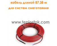 Двухжильный кабель Hemstedt BRF-IM 2430W для систем снеготаяния