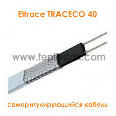 Саморегулирующийся кабель Eltrace TRACECO 40