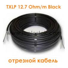 Одножильный отрезной кабель для снеготаяния Nexans TXLP 12.7 Ohm/m Black