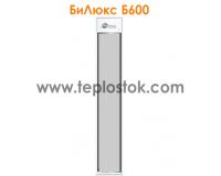 Бытовой инфракрасный обогреватель Билюкс Б600
