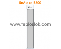 Побутовий інфрачервоний обігрівач Білюкс Б600