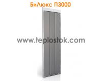 Промисловий інфрачервоний обігрівач Білюкс П3000