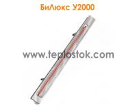 Вуличний інфрачервоний обігрівач Білюкс У2000
