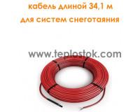 Двожильний кабель Hemstedt BRF-IM 1067W для систем сніготанення
