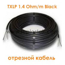 Одножильный отрезной кабель для снеготаяния Nexans TXLP 1.4 Ohm/m Black