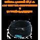 одножильный кабель для снеготаяния Эксон-Элит  Э-23  1545Вт
