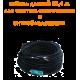 одножильный кабель для снеготаяния Эксон-Элит  Э-23  1860Вт