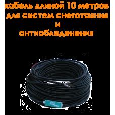 одножильный кабель для снеготаяния Эксон-Элит  Э-23  230Вт