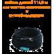 одножильный кабель для снеготаяния Эксон-Элит  Э-23  2675Вт