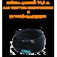 одножильный кабель для снеготаяния Эксон-Элит  Э-23  330Вт