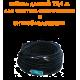 одножильный кабель для снеготаяния Эксон-Элит  Э-23  445Вт