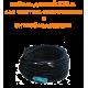 одножильный кабель для снеготаяния Эксон-Элит  Э-23  5260Вт