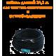 одножильный кабель для снеготаяния Эксон-Элит  Э-23  560Вт