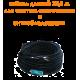 одножильный кабель для снеготаяния Эксон-Элит  Э-23  660Вт