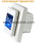 Терморегулятор iReg T5 (white)