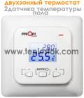 Терморегулятор Profi Therm EX-02 двухзонный