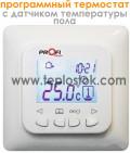 Терморегулятор Profi Therm EX-PRO програмованний