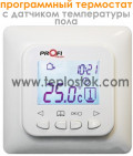 Терморегулятор Profi Therm EX-PRO программируемый
