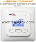 Терморегулятор Profi Therm EX-01 цифровий