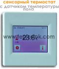 Терморегулятор Fenix TFT