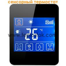 Терморегулятор iReg T6 (black)