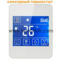 Терморегулятор iReg T6 (white)