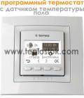 Терморегулятор terneo pro прогаммируемый